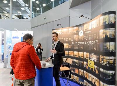Cezurity на InfoSecurity Russia 2017
