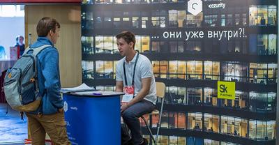 Конференция «Безопасность платежей 2017»